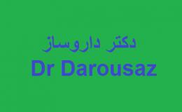 لوگوی دکتر داروساز